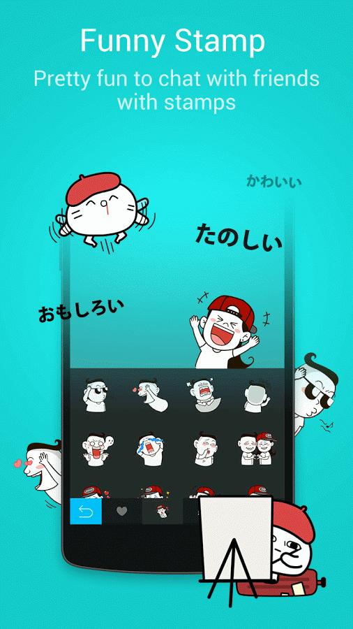 du_emoji_kb5