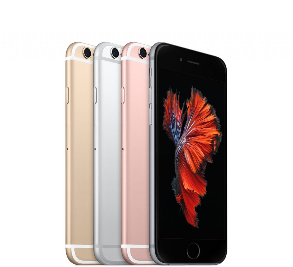 1468944793iphone6s-select-2015