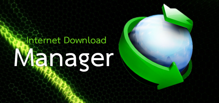 F:\Sohel\spaceotechnologies.com\Petr\itechgyan.com\Your Internet Download Manager.png