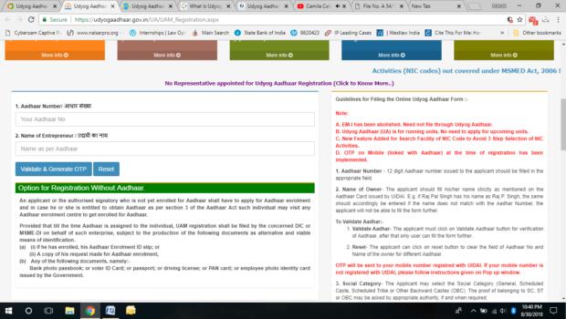 Msmed Act 2006 Pdf