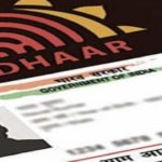 Make Changes To Your Aadhar Card Details online With These Few Simple Steps