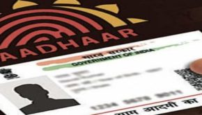 F:\Sohel\spaceotechnologies.com\Petr\aadharcardportal.com\Priyanka Articles\images\Steps To Apply For A Duplicate Aadhar Card.jpg