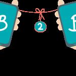 B2B Platform for e-commerce: Development Trends in 2020