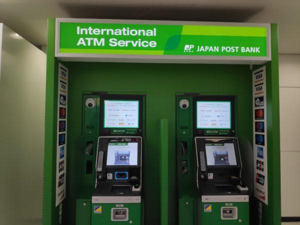 Japan Post Bank International ATM at Narita Airport