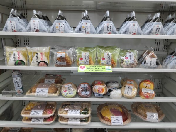 Packaged ready-to-eat meals at 7/11 convenience store