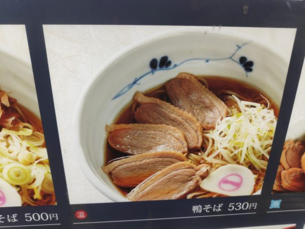 Some special offers running at the Tokyo Food Bar