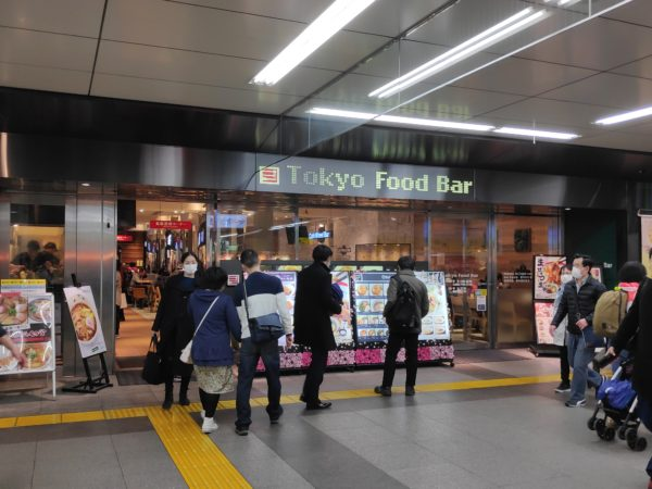 Tokyo Food Bar is a food court on the premises of the JR Akihabara railway station