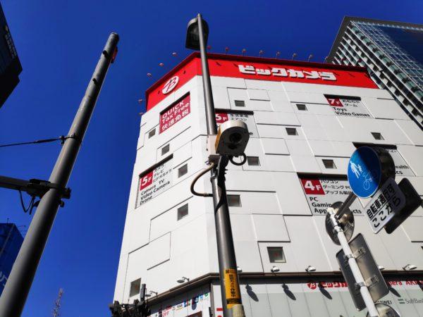 7-storeyed BicCamera store in Akihabara, Tokyo Prefecture, Japan