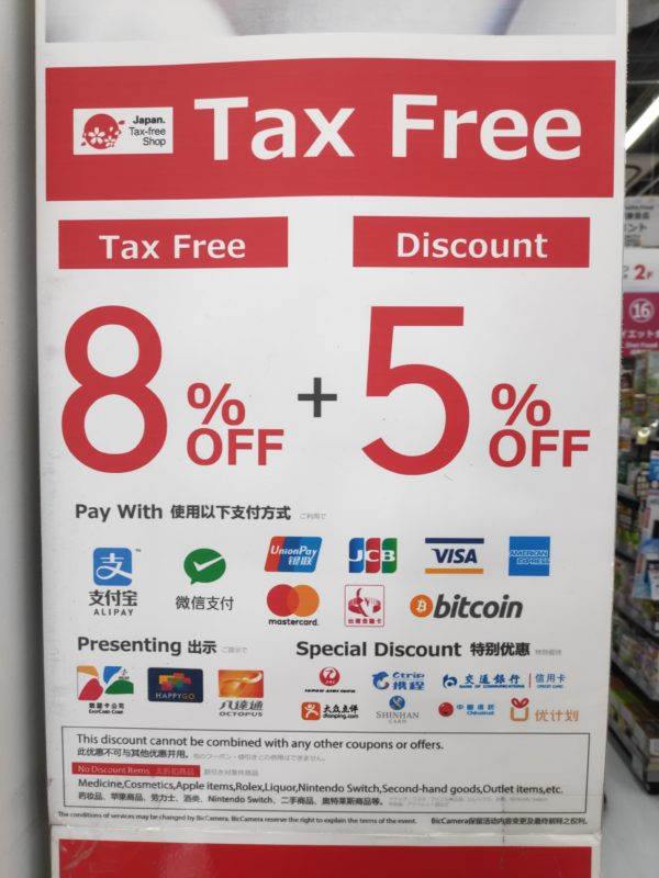 If a store is part of the tax-free initiative, it will be displayed in their offer posters