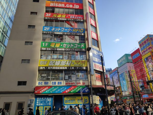Multi-storied computer accessories shop in Akihabara