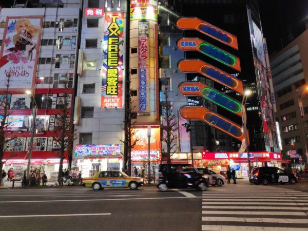 Tax-free shop in Akihabara