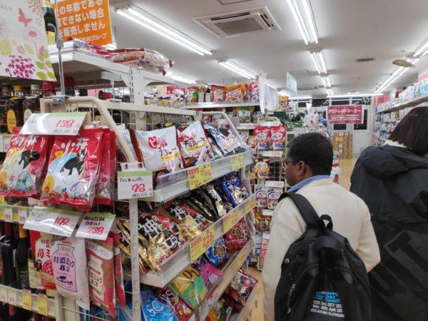 Inside of Sugi Pharmacy in Enmachi, Kyoto