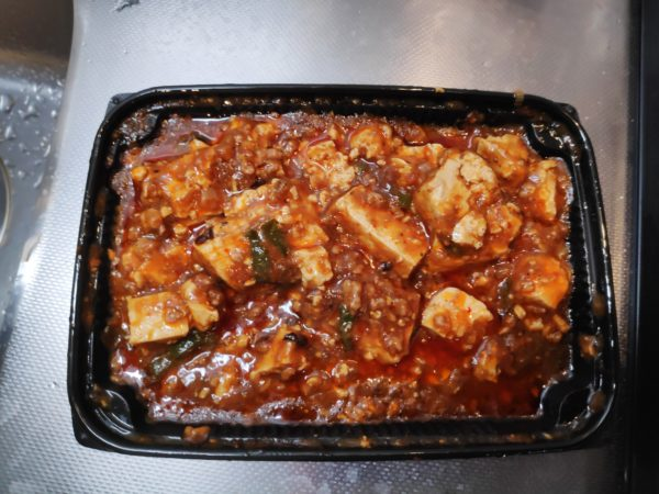Self-cooked: Garlic Tofu