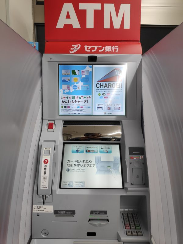 A 7 Bank ATM in Kyoto that allows you to top up your fare card with a debit card