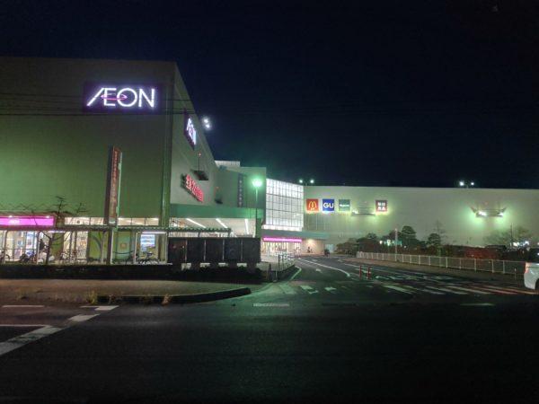 Aeon mall in Matsue City, Shimane Prefecture, Japan