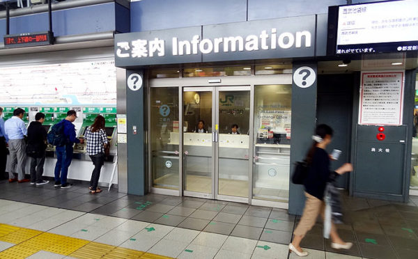Tourist and route information center in Shinagawa Station