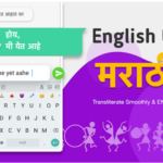 Top Marathi Keyboards For Typing Marathi On Your Android