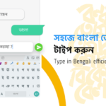 Top 8 Unique User-friendly Bangla Keyboards