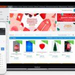 AGORA:  An Advanced B2B E-Commerce  Platform