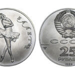 Why Investing In Palladium Coins Is Worth Doing