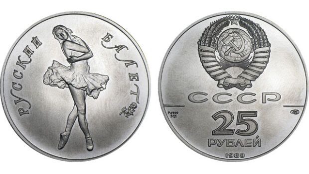 Palladium investment coins receive little respect